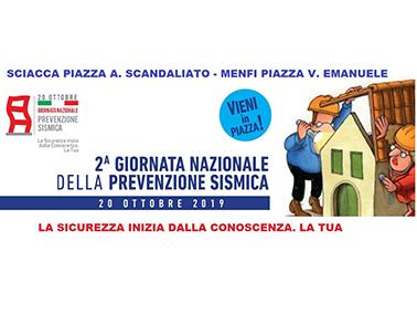 """Immagine articolo: Menfi, in arrivo la """"Seconda giornata della Prevenzione sismica"""", promossa da Fondazione Inarcassa"""