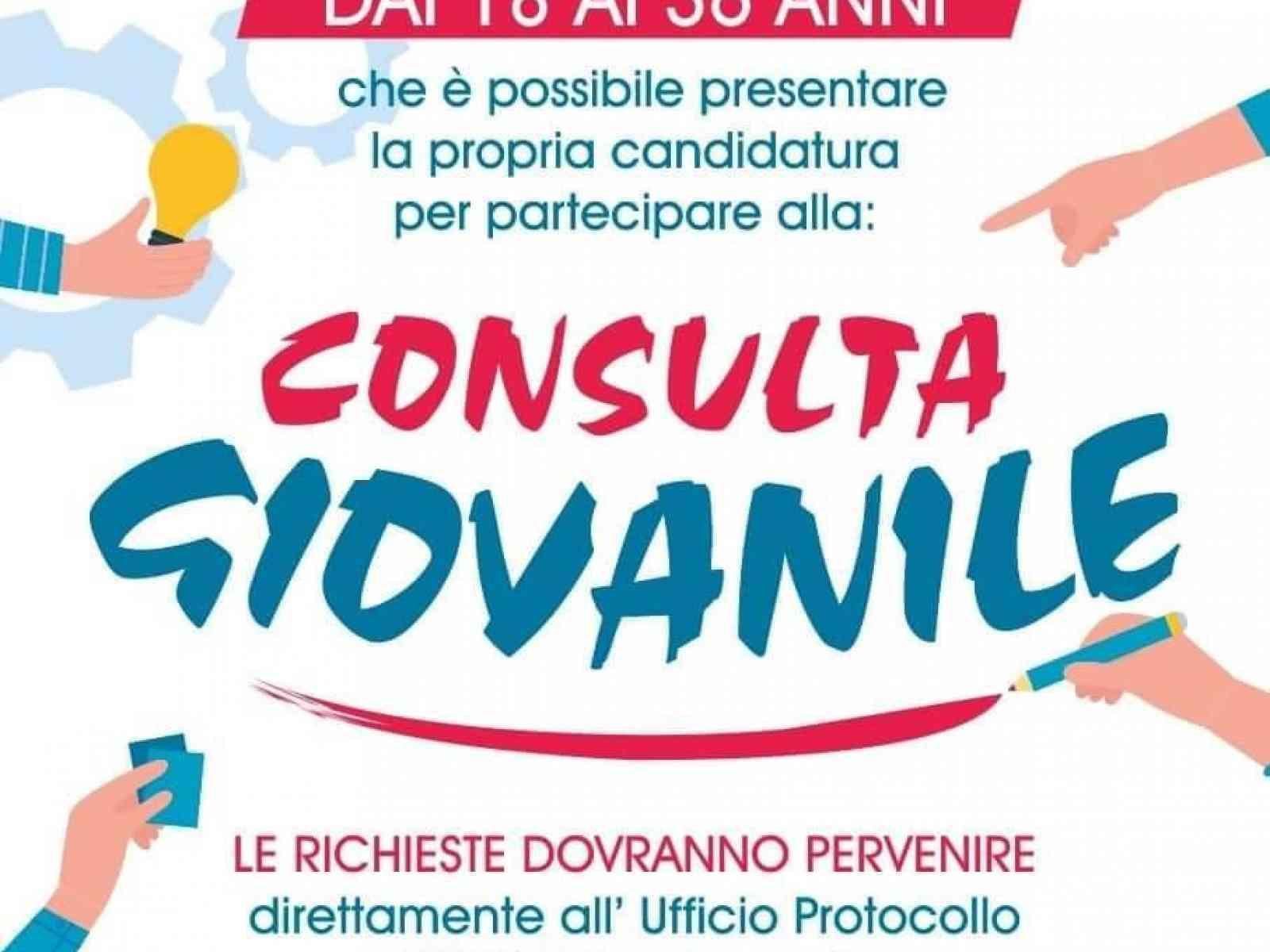 Immagine articolo: Montevago. L'amministrazione dirama avviso per raccogliere candidature per la Consulta giovanile