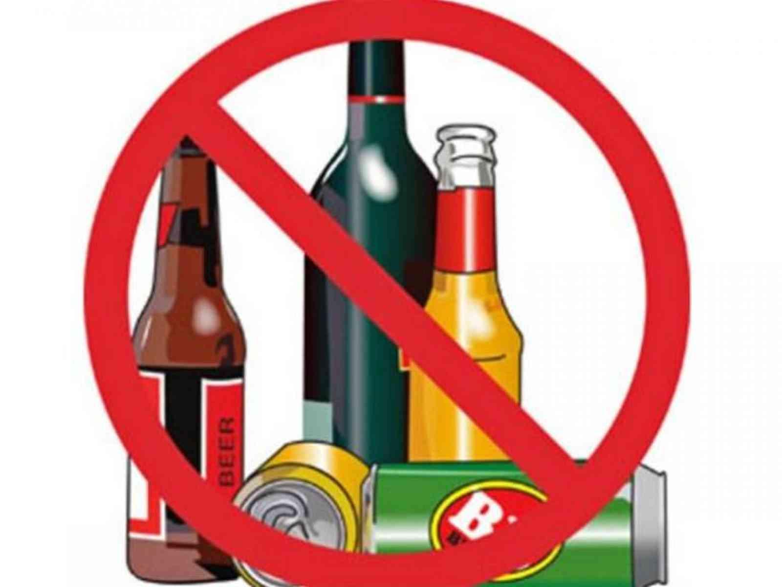 Immagine articolo: Montevago, divieto di vendita e consumo di bevande in bottiglie di vetro e lattine. Previste sanzioni per chi non rispetta l'ordinanza