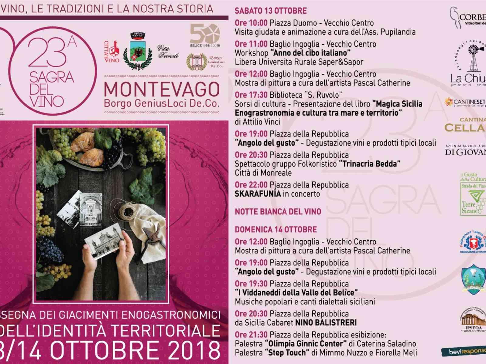 Immagine articolo: Tutto pronto per la 23^ edizione della Sagra del Vino di Montevago. Due giorni di degustazioni di vini e prodotti, workshop e spettacoli