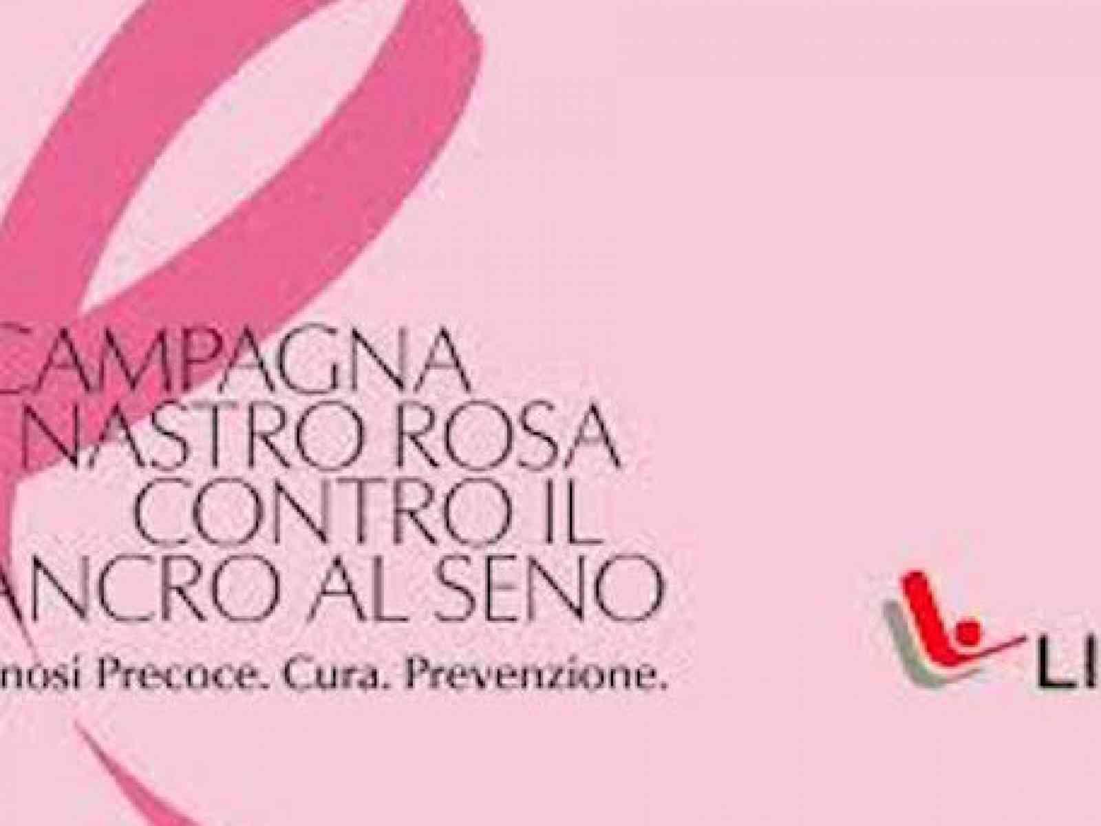 Immagine articolo: Menfi aderisce alla Campagna Nastro Rosa 2018. Possibile effettuare visite senologiche gratuite presso tutti gli ambulatori Lilt